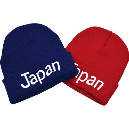 JAPANニットキャップ(全2色)