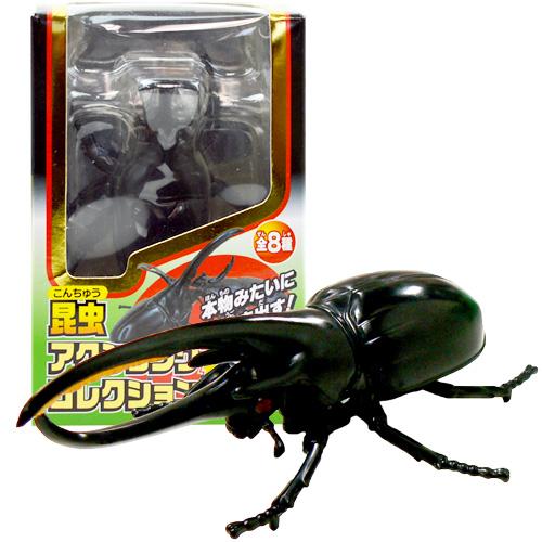 昆虫アクションワールドコレクションAD(全8種)