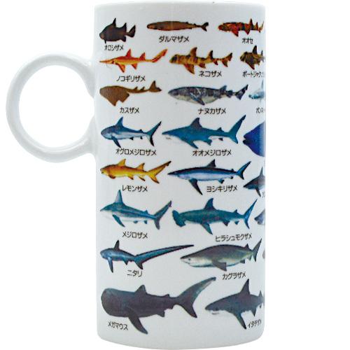 マグカップ:鮫大全