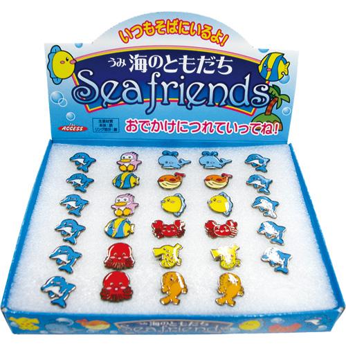 海のともだちリング(全10種)