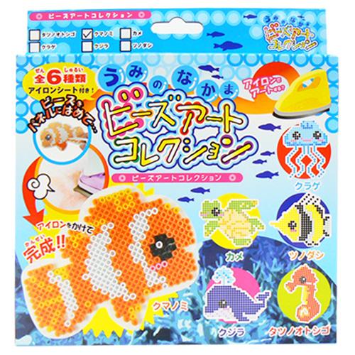 うみのなかま ビーズアートコレクション(全6種)