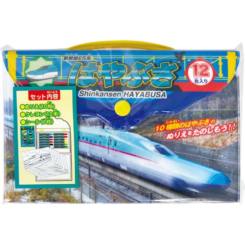 新幹線E5系はやぶさ ミニぬりえバッグ