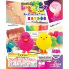 ぴよぴよレインボーズFLASH!!(2種×6色)