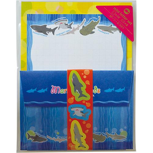 ミニレターセット:鮫