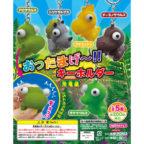 おったまげ~!!キーホルダー恐竜編(全5種)