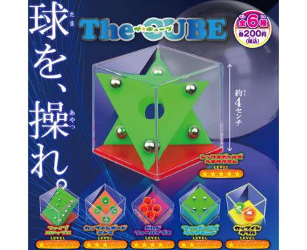 TheCUBE(全6種)