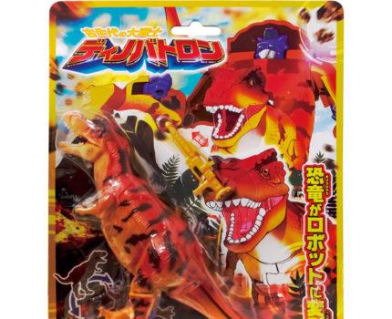 古生代の大戦士ディノバトロン:ティラノサウルス