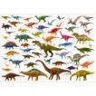 恐竜大全A1ポスター