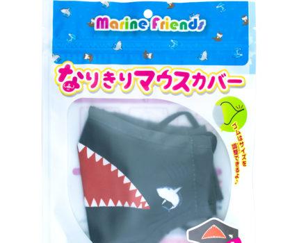 Marine Friends なりきりマウスカバー:サメ(M/S)