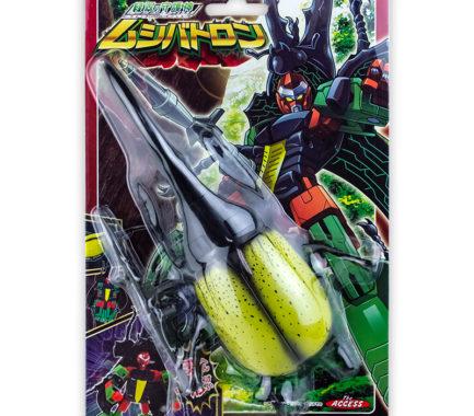 緑翠の守護神 ムシバトロン:ヘラクレスオオカブト
