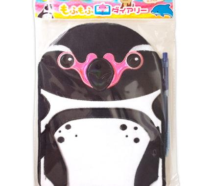 もふもふダイアリー:ペンギン