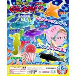 軟体生物ぐにょピタ!2(海の仲間編/全6種)