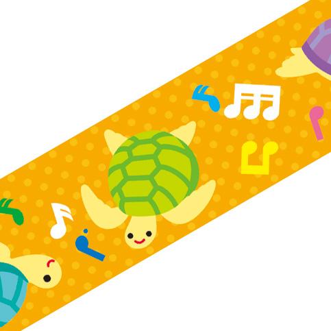マスキングテープ:M011:ウミガメ