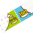 マスキングテープ:A020:おしゃべりカエル