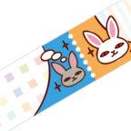 マスキングテープ:A019:おしゃべりウサギ