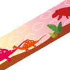 マスキングテープ:A028:恐竜おさんぽ