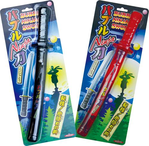 バブル忍者刀(全2色)