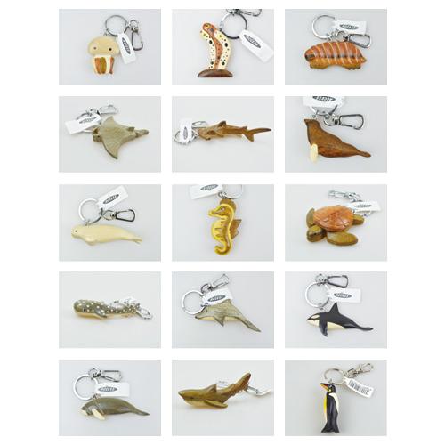 海の仲間たち 木製キーホルダー(全14種)