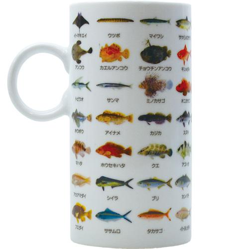 マグカップ:海魚大全Ⅱ