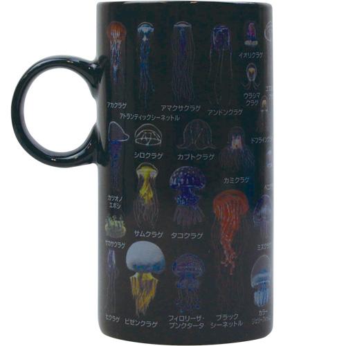 マグカップ:海月大全