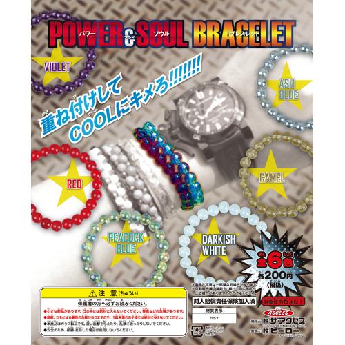 POWER & SOUL BRACELET(全6色)