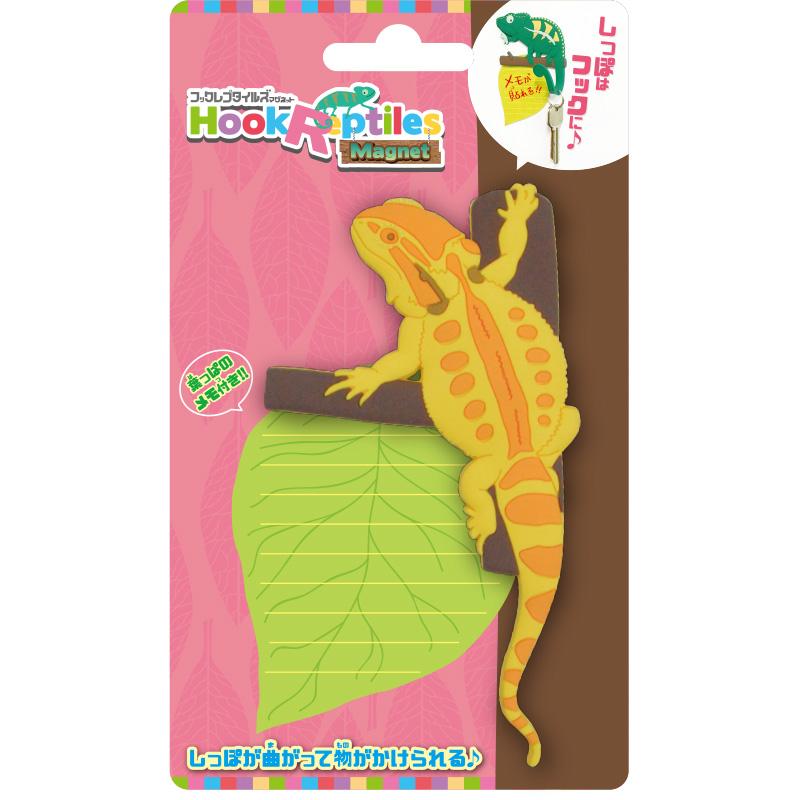 フックレプタイルズマグネット:フトアゴヒゲトカゲ