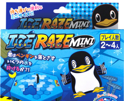 ICE RAZE Mini