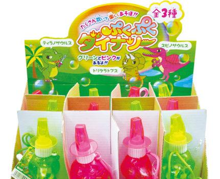 ぷくぷくダイナソー(全3種×各2色)