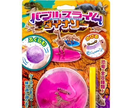 バブルスライムダイナソー(マスコット8種×各6色)