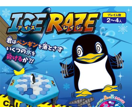 ICE RAZE