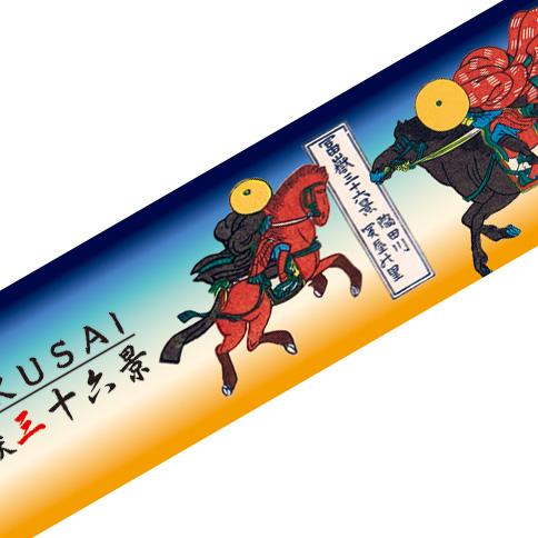 マスキングテープ:A009:北斎 人々