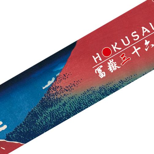 マスキングテープ:A010:北斎 富士山