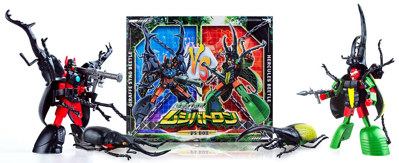 緑翠の守護神 ムシバトロン -VS BOX-